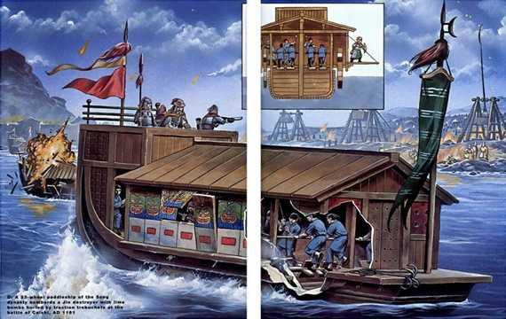 Thuyền chèo bằng guồng xoay (đạp xa hải thu thuyền) của nhà Tống trong trận hải chiến Thái Thạch chống quân Kim năm 1161. Các máy ném đá trên bờ của quân Tống tấn công kẻ thù bằng đạn nhựa cháy.
