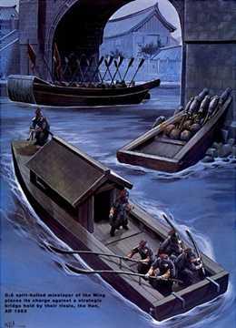 Quân Minh dùng thuyền nhẹ chở chất nổ cài vào một cây cầu chiến lược đối phương đang chiếm giữ trong cuộc chiến chống thủy quân Đại Hán ở trận hồ Bà Dương, 1363.