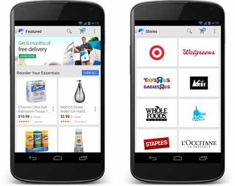 Công nghệ mua sắm trực tuyến có tương tác. Các ứng dụng smartphone đang làm thay đổi cuộc sống của con người. Người ta đã được biết đến những ứng dụng mua sắm trực tuyến nhưng trong tương lai thậm chí những ứng dụng này còn nhanh và mạnh hơn. Người dùng chỉ cần chạm và vuốt cũng đủ để nhà bán hàng tìm hiểu thông tin và mua hàng thành công