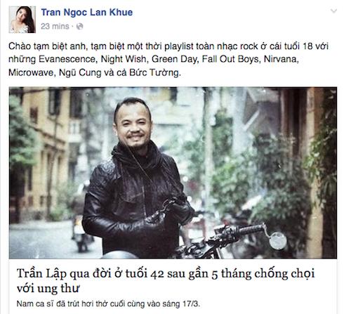 Lan Khuê từng nghe rất nhiều ca khúc của ban nhạc Bức Tường và Trần Lập hồi 18 tuổi.
