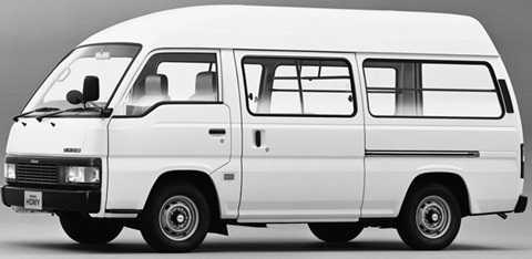 Nissan Homy Super Long ngay từ khi ra mắt đã bị mọi người chế nhạo bởi cái tên Homy gợi nhắc tới tình dục. Có lẽ vì thế, Nissan đã phải khai tử đứa con của mình vào năm 1997.