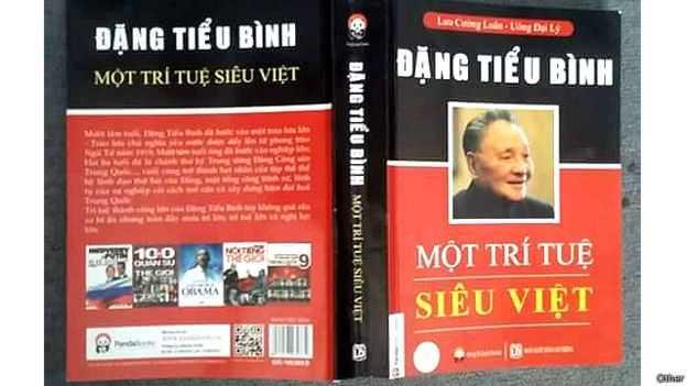 Cuốn sách dịch về Đặng Tiểu Bình đang khiến dư luận rất bức xúc