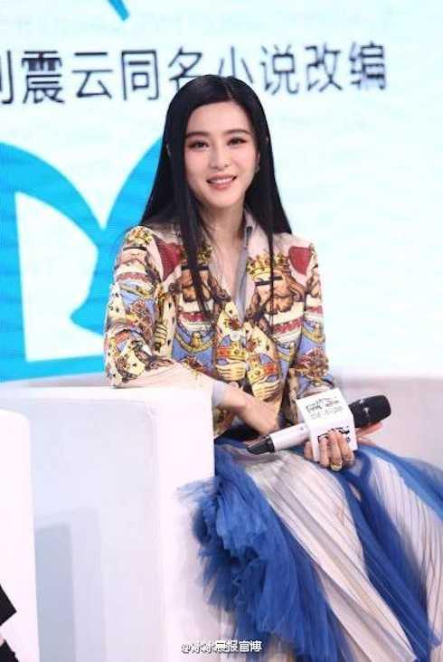 Phạm Băng Băng vừa tươi cười xuất hiện tại sự kiện quảng bá cho bộ phim điện ảnh 'Tôi là Lý Tuyết Liên'.