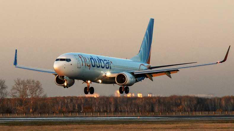Máy bay của hãng Fly Dubai