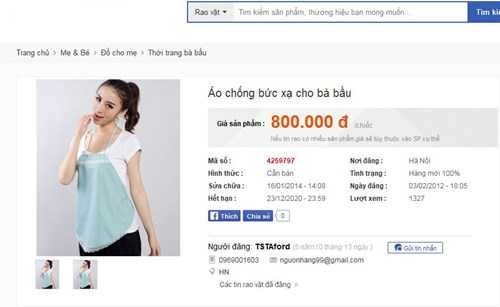 Nhiều loại áo chống bức xạ đang được rao bán trên mạng nhưng không ghi rõ nguồn gốc xuất xứ.