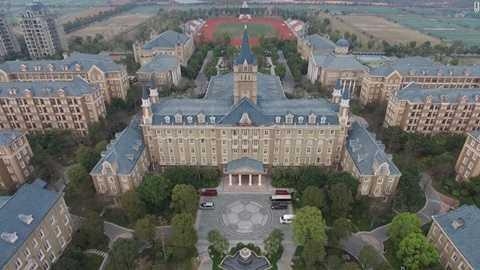 Học viện Evergrande nhìn từ trên cao