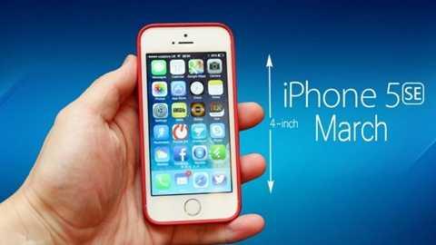 Trang Apple Insider đã tiết lộ rằng, iPhone 5se sẽ được trang bị camera chính có độ phân giải 12 MP tương tự như bộ đôi iPhone 6s và iPhone 6s Plus được ra mắt hồi tháng 9 năm ngoái. Bên cạnh đó, model này cũng hỗ trợ khả năng quay video độ phân giải 4K, tốc độ 30 khung hình/giây hoặc quay Slow-motion độ phân giải Full HD với tốc độ 120 khung hình/giây.