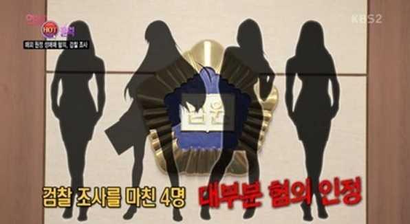 4 sao nữ xứ Hàn bị cảnh sát điều tra vụ mua bán dâm và phần lớn đều đã thừa nhận việc bị tình nghi