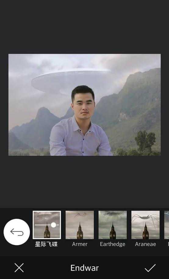 Trong đó có hình ảnh đĩa bay của người ngoài hành tinh xuất hiện trong hình