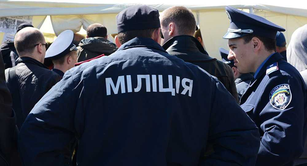 Lực lượng cảnh sát Ukraine