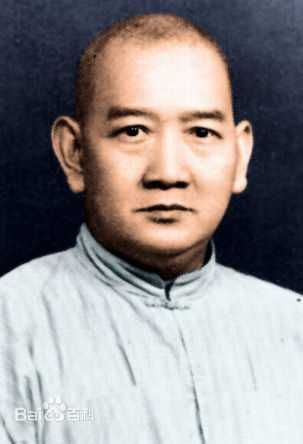 Bức ảnh hiếm hoi về danh sư Hoàng Phi Hồng