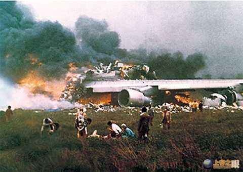 Vụ tai nạn kép kinh hoàng tại Tenerife, Tây Ban Nha