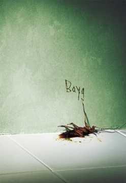 """Một quảng cáo bá đạo của hãng sản xuất thuốc diệt côn trùng Baygon. Con gián trong hình đang cố viết tên """"hung thủ"""" đã giết chết mình lên tường."""