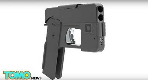 Khẩu súng có kích thước và trọng lượng tương tự một chiếc điện thoại thông minh