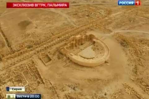 Thành phố Palmyra từ trên cao (Ảnh: Mirror)