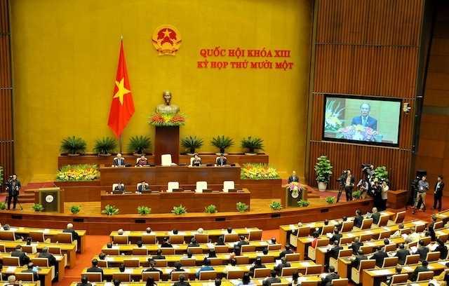 Kỳ họp thứ 11, Quốc hội khóa XIII