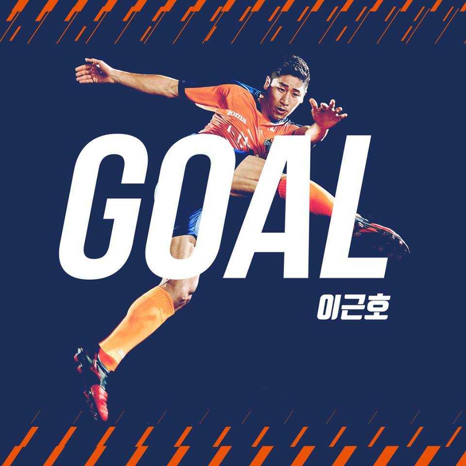 Doi bong Xuan Truong thang tran khai mac K-League hinh anh 1