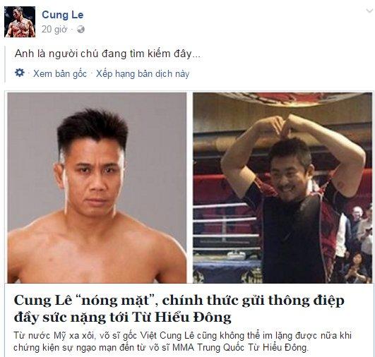 Cung Le quyet day Tu Hieu Dong mot bai hoc hinh anh 3