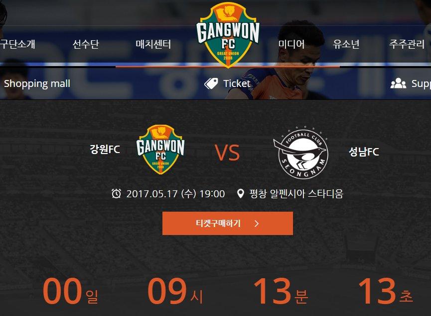 17h hom nay, Xuan Truong da chinh o Gangwon hinh anh 1