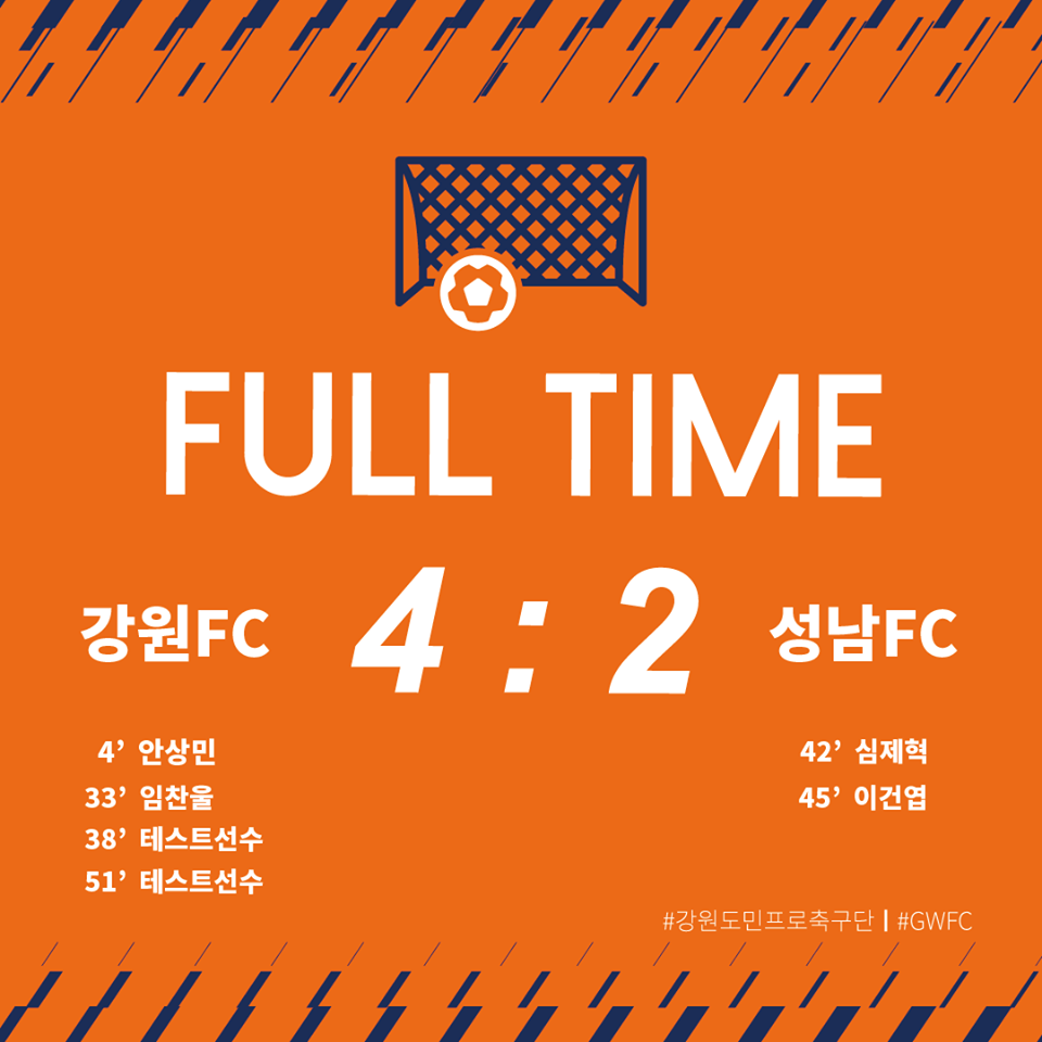 Xuan Truong tiep tuc duoc trong dung tai Gangwon FC hinh anh 3