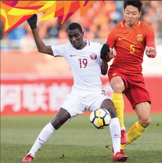 U23 Trung Quoc bi loai cay dang: HLV xin loi, cho trat sa thai hinh anh 1