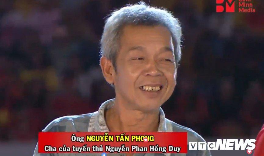 'San e rang' trong le mung cong U23 Viet Nam tai san Thong Nhat hinh anh 1