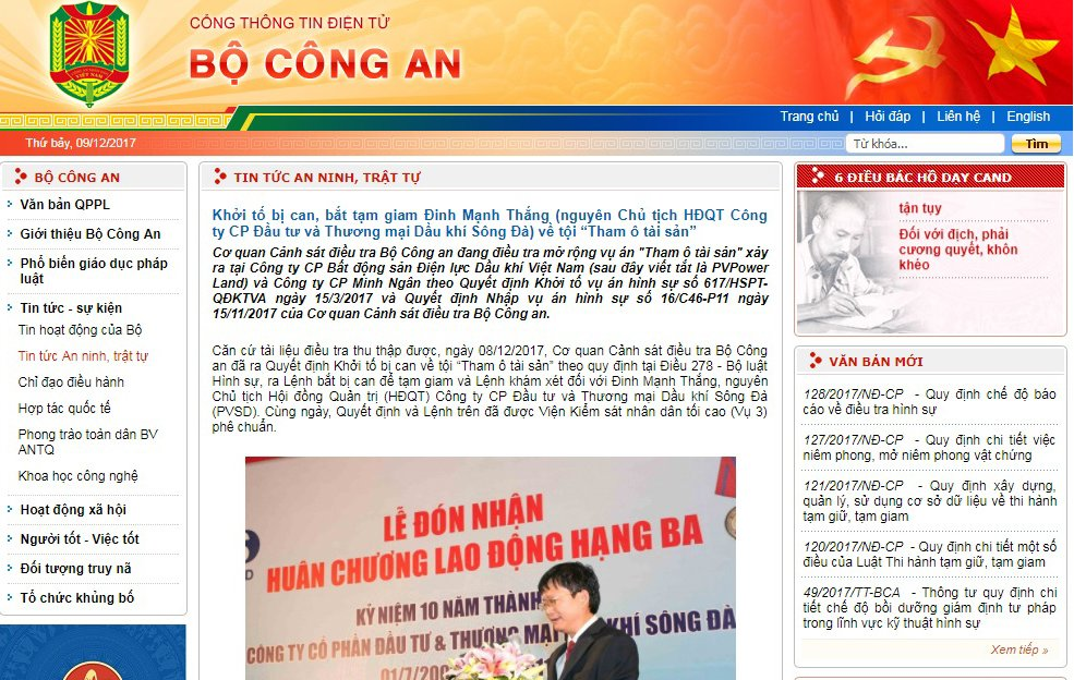 Bo Cong an thong tin chinh thuc viec bat ong Dinh Manh Thang, em trai ong Dinh La Thang hinh anh 1