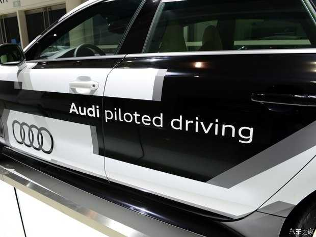 Audi RS 7 Piloted Driving ra mat voi nhung cong nghe tien tien nhat hinh anh 2