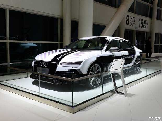 Audi RS 7 Piloted Driving ra mat voi nhung cong nghe tien tien nhat hinh anh 1