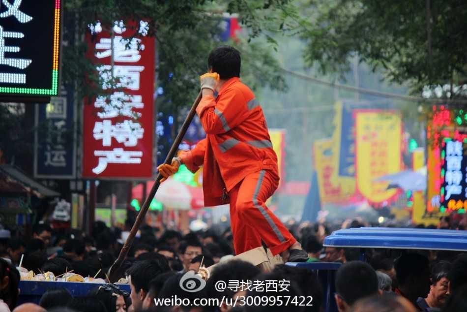 Anh: Dan Trung Quoc kho so 'tan huong' ky nghi dai hinh anh 8