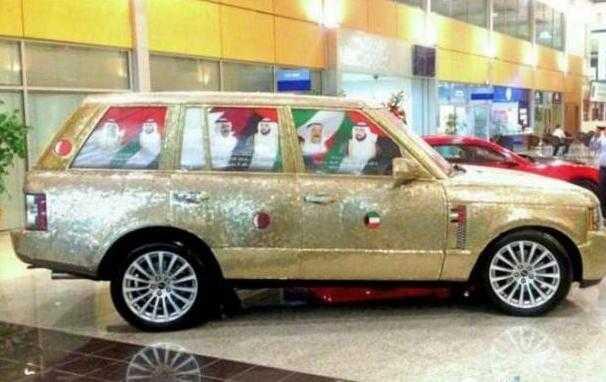Land Rover duoc do tu 15 ty tien xu hinh anh 3