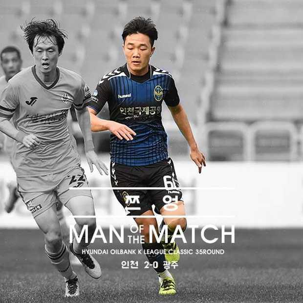 Xuan Truong nham suat da chinh tai Incheon United hinh anh 1