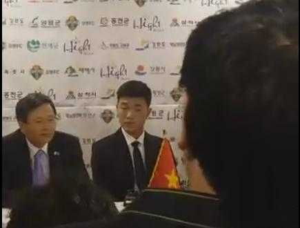 Luong Xuan Truong hop bao ra mat Gangwon FC hinh anh 2