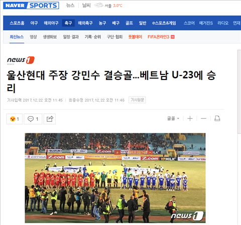 U23 Viet Nam vs U23 Han Quoc: Bao Han Quoc khong dam coi thuong HLV Park Hang Seo hinh anh 2