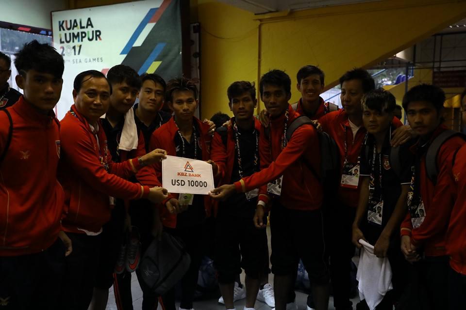 U23 Myanmar treo thuong lon truoc dai chien U23 Viet Nam hinh anh 1