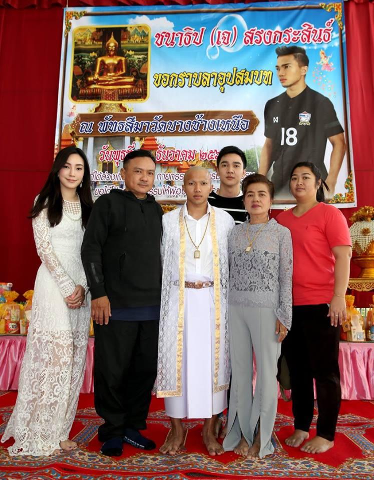 'Messi Thai' nghi da bong, cao dau len chua bao hieu hinh anh 2