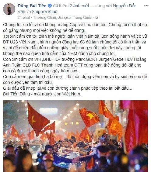 Bui Tien Dung: 'Chung toi xin loi vi da khong mang cup ve cho dan toc' hinh anh 1