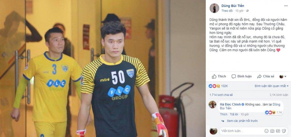 HLV FLC Thanh Hoa: Bui Tien Dung khong mac loi hinh anh 1