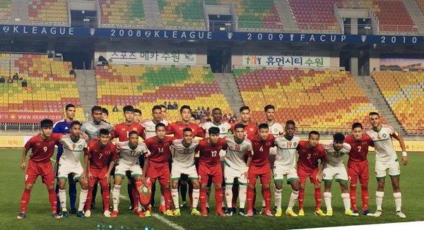 Nhan dinh U19 Viet Nam vs U19 Han Quoc: Cho chien thang dau tien hinh anh 1