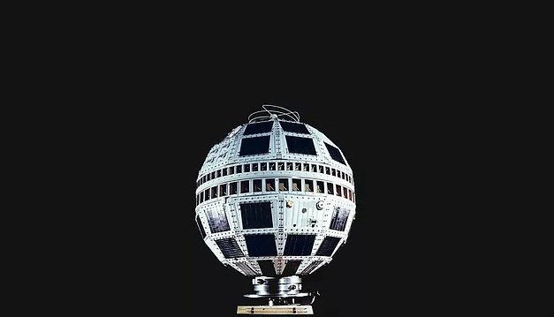 Telstar 18: Qua bong 'hoai co' gia gan 3 trieu dong sap lan tren san co World Cup hinh anh 2