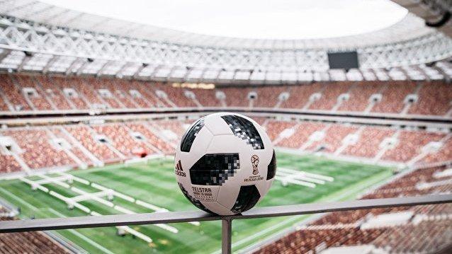 Telstar 18: Qua bong 'hoai co' gia gan 3 trieu dong sap lan tren san co World Cup hinh anh 3