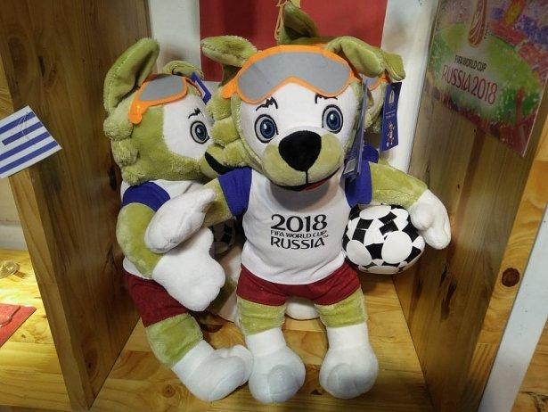 Truc tiep le khai mac World Cup 2018: Toan the gioi huong toi nuoc Nga hinh anh 33