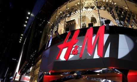 Sot vói tin don H&M mo cua hang tai Viẹt Nam hinh anh 1