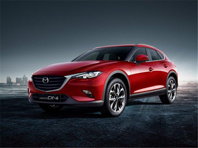 Bat ngo gia Mazda CX-4 vua cong bo chi 500 trieu dong hinh anh 1