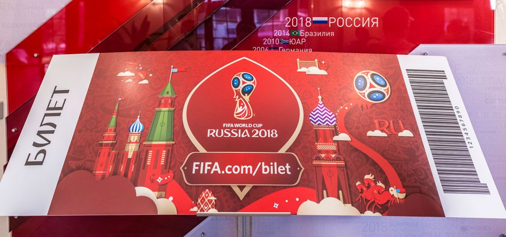Chi tiet gia ve xem World Cup 2018 hinh anh 2
