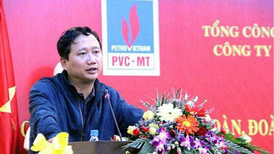 Se huy Bang khen va Huan chuong Lao dong cua Trinh Xuan Thanh hinh anh 1