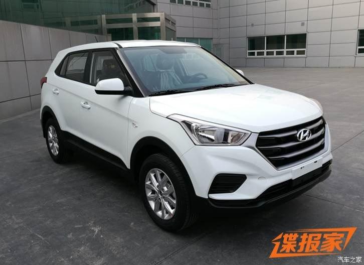 Hyundai Creta bi bat gap o Trung Quoc hinh anh 1