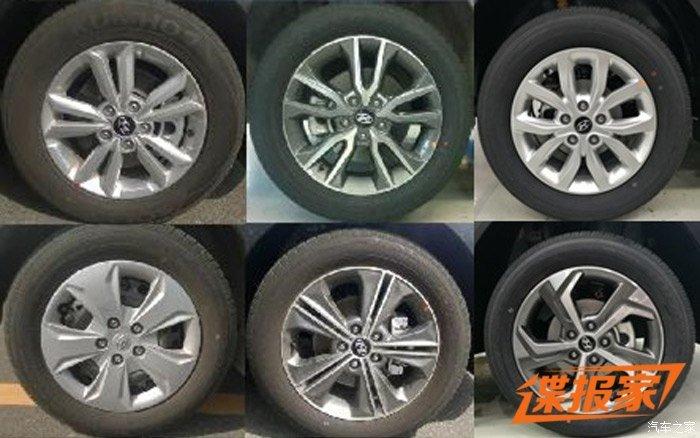 Hyundai Creta bi bat gap o Trung Quoc hinh anh 3