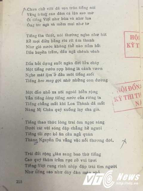 Tranh cai de thi Ngu van, Bo GD-DT phan hoi: Trich dan tho Luu Quang Vu khong sai hinh anh 3