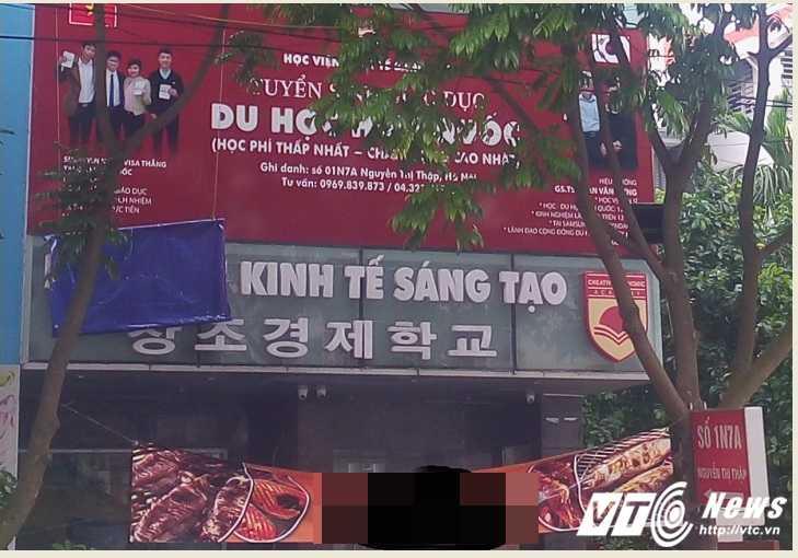 Hieu truong chui hoc vien tuc tiu: Che bien 'Hoc vien', chua bo hoc ham tren website hinh anh 1
